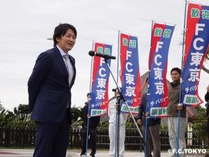 FC東京③