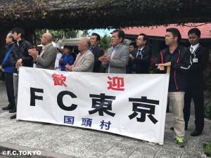 FC東京①