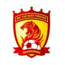 emblem_guangzhou